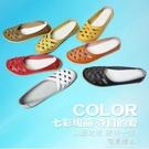 媽媽鞋軟底女舒適平底真皮豆豆鞋女鏤空涼鞋春夏季防滑 完美情人