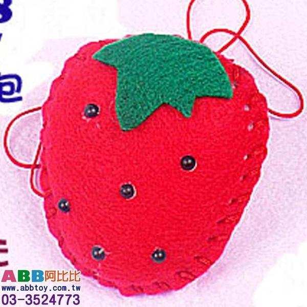 B0094_DIY草莓穿洞香包_材料包_附塑膠針線不含棉花_#端午DIY教具美勞勞作材料包