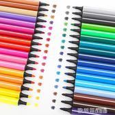 彩筆 水彩筆48色彩色筆幼兒園兒童小學生用可水洗安全36色24色彩筆繪畫套裝三角