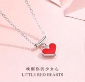 純銀小紅心項鍊女吊墜韓版簡約學生森繫愛心鎖骨