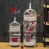 鳥籠 裝飾鳥籠鐵藝 鳥籠擺件 軟裝 活動鳥籠道具 落地鳥籠大號白色鳥籠 MKS免運
