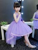 公主裙女童蓬蓬紗兒童禮服小主持人女孩鋼琴演出服花童拖尾婚紗  沸點奇跡