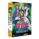遊戲王 怪獸之決鬥 第二部  DVD《第48~97話》 Yu-Gi-Oh! Duel Monsters