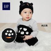 Gap男嬰兒 怪物圖案長袖一件式包屁衣 374277-淺麻灰色