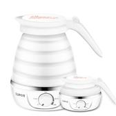 熱水壺 蘇泊爾旅行電熱水壺便攜式小型壓縮出國歐洲旅游可折疊燒水壺日本 莎瓦迪卡