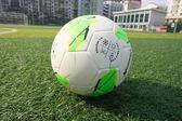 5號小中學生大兒童足球真皮腳感成人訓練比賽機鋒足球      花間公主