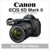 登入禮~3/31 Canon EOS 6D MarkII+24-105mm F4 單鏡組 公司貨 6D2★24期免運費★薪創