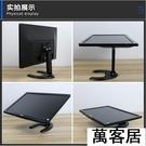 液晶顯示器底座架子橫豎屏電視機支架萬能通用摺疊桌面架10-27寸 萬客居