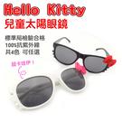 Hello kitty 造型兒童太陽眼鏡...
