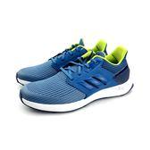 大童款 ADIDASD  CQ0153 輕量透氣慢跑鞋《7+1童鞋》7293 藍色