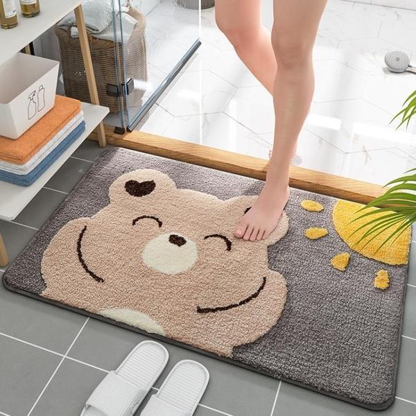 衛生間浴室地墊入戶門墊進門家用廚房吸水腳墊子廁所防滑地毯門口 璐璐生活館