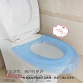 馬桶墊座墊防水通用非一次性馬桶墊圈隔菌抗菌衛生間坐便器衛生墊