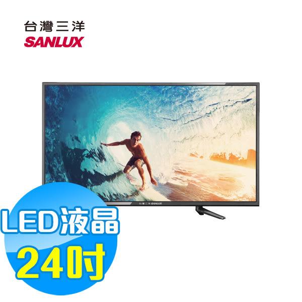 SANLUX 台灣三洋 24吋LED液晶顯示器 液晶電視 SMT-24MA1(含視訊盒)