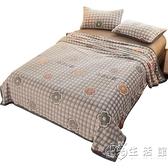 床單單件珊瑚絨毛毯絨面被單裸睡法蘭絨冬季加絨毛絨加厚保暖墊毯 小時光生活館