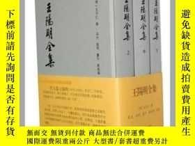 二手書博民逛書店王陽明全集(套裝全3冊)精裝罕見80200 王陽明 著 上海古籍