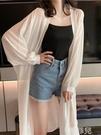 罩衫 防曬衣女新款夏季長款雪紡開衫外套仙女披肩長袖防曬衫燈籠袖 韓菲兒