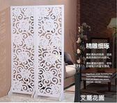 屏風隔斷客廳簡約現代小戶型折疊簡易移動雙面雕花鏤空玄關裝飾墻QM『艾麗花園』