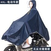 成人雨衣行車成人透明雙帽檐男女電動車加大加厚雨披zh896【大尺碼女王】