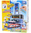 日本鐵道王國 60周年巨大車站 TP13511 PLARAIL公司貨