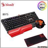 Bloody 雙飛燕 B975 三代天平光軸RGB機械鍵盤(橙軸)-贈控鍵寶典 及電競鼠墊