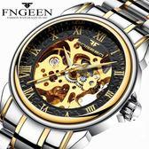 機械手錶 - 男士手表防水時尚學生男手表雙面鏤空全自動機械手表【韓衣舍】