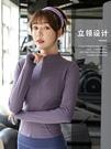 【Charm Beauty】2件套 運動瑜伽 上衣女 緊身 長袖 外套 健身房 跑步 專業套裝 速乾衣服 健身運動服