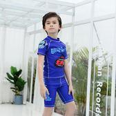 兒童分體泳衣男童小中大童卡通可愛寶寶游泳衣小學生溫泉沙灘泳裝 js1179『科炫3C』