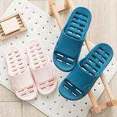 浴室拖鞋洗澡男夏室內家用防滑防臭沖涼速干衛生間漏水鏤空涼拖女