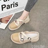 日系娃娃鞋瑪麗珍鞋平底圓頭小皮鞋森女復古淺口女鞋春秋新款單鞋 快速出貨