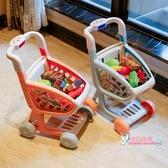 購物車玩具 兒童購物車男女孩玩具廚房套裝手小推車水果切切樂超市手推車T 2色
