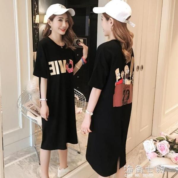 韓版連衣裙新款女裝春夏寬鬆中長款短袖T恤裙黑色顯瘦大碼裙 元旦全館免運