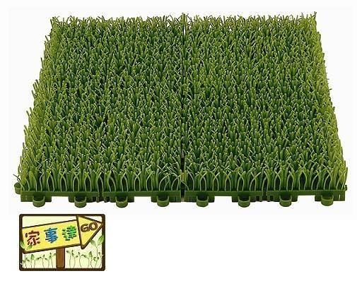 [ 家事達 ] 人造草皮--TW-574 綠藝草)/ 10片 特價