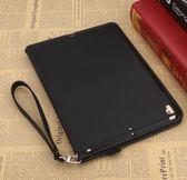 全包蘋果新ipad5 air2保護套超薄皮套平板