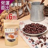 好食光 巧克米果球 80gX6包【免運直出】