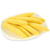 玉米筍/約100g★安全蔬菜