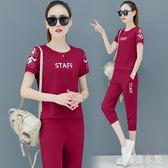 運動休閒套裝女 2019新款時尚氣質修身短袖褲裝 兩件式跑步服 CJ6129『毛菇小象』