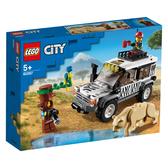 樂高 LEGO 60267野生動物園越野車