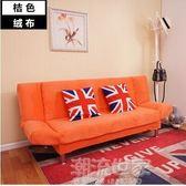 小戶型店面出租房可折疊沙發床簡易沙發客廳會客布藝沙發 雙人1.5米 igo『潮流世家』