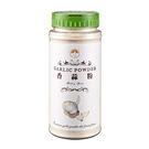 新鮮蒜頭乾燥研磨【新光洋菜】-香蒜粉33...