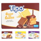 越南 TIPO 雞蛋吐司餅盒裝 90g【庫奇小舖】