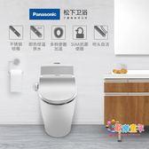 智慧馬桶蓋 馬桶蓋即熱式日本電動蓋板家用全自動沖洗潔身器T 1色