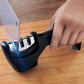 磨刀器 菜刀專用快速磨刀器家用多功能磨刀石做飯磨刀棒磨刀開刃神器手動 米蘭街頭
