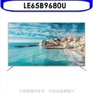 送行動電源《折》海爾【LE65B9680U】(含運無安裝)65吋4K電視 優質家電