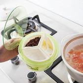 ✭慢思行✭【L127-1】圓形分格廚房調味盒(小) 透明 帶蓋 廚房 烘焙 料裡 烹飪 附勺 按壓 手柄