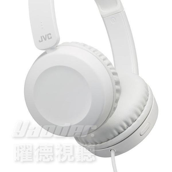 【曜德★送收納袋】JVC HA-S31M 白色 輕量立體聲耳罩式耳機 附麥克風