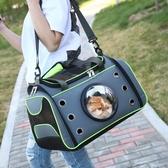 貓包太空便攜艙寵物包外出貓咪雙肩背包透明寵物背包太空貓咪艙包