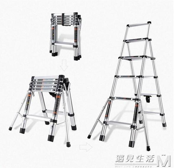 伸縮梯子人字梯家用鋁合金五步加厚摺疊梯多功能升降梯樓梯凳