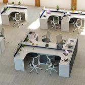 辦公家具辦公桌椅組合辦公屏風4人位員工桌