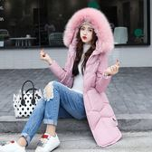 【$399 低價出清 不退不換】大韓訂製連帽外套韓版大碼加厚棉服寬鬆休閒長版外套