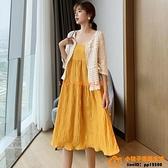 洋裝連身裙孕婦裝夏春季套裝時尚超仙哺乳衣吊帶裙 防曬衫連身裙兩件式【小桃子】